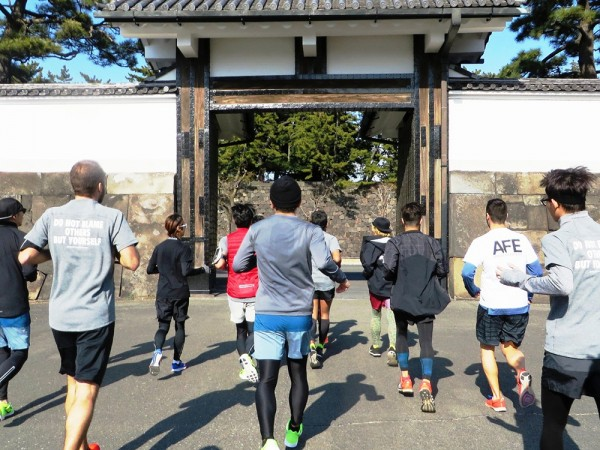 Athletic-Fast-East-AFE-Runners-Tokyo-Imperial-Palace