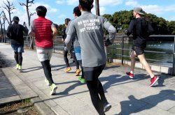 BTG Tokyo Marathon with Stephen Adjaidoo