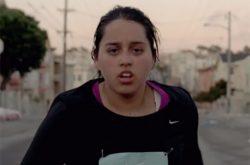 Nike 'Last'